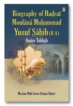 Biography of Hazrat Maulana Muhamad Yusuf (Rah) - Amire Tabligh