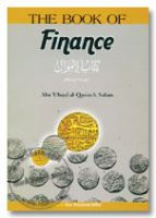 The Book of Finance : Kitabul Amwal