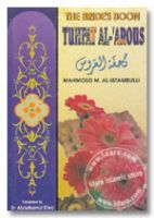 The Brides Boon - Tuhfat Al-Arous