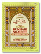 Sahih Al-Bukhari Urdu - Summarized (Tajreed) URDU Translation IN ROMAN ENGLISH