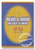 Bulugh Al-Maram : Min Adilat Al-Ahkam - English