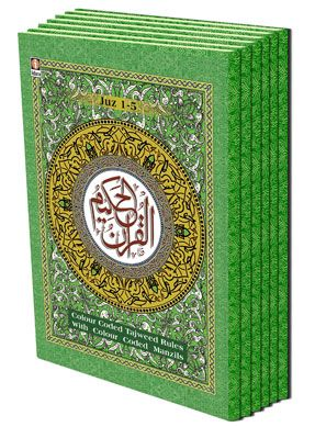 Holy Quran - Colour Coded Tajweedul Quran - 6 Volumes Set : Ref. 23 MEDIUM (13 Lines per page)