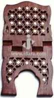 Wooden Hand Carved Holy Book Quran Stand - Rehal : Chokori Design Brass Inlay (Size Small 10