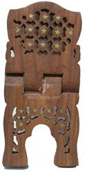 Wooden Hand Carved Holy Book Quran Stand - Rehal : Chokori Design Brass Inlay (Size Big 15