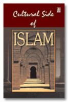 Cultural Side of Islam