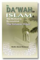 Dawah to Islam & The Method to Re-establish The Islamic State