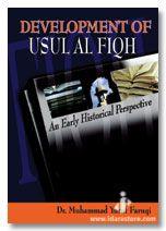 Development of Usul Al-Fiqh