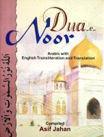 Dua-e-Noor : Arabic With English Transliteration & Translation