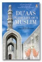 Duas in the Life of a Muslim