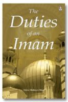 Duties of an Imam