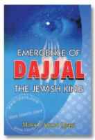 Emergence of Dajjal : The Jewish King - for kids