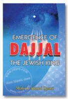 Emergence of Dajjal : The Jewish King - for kids