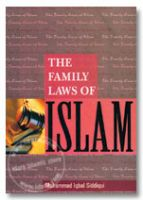 The Family Laws of Islam