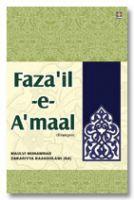 Fazail-E-Amaal Vol-1 Français