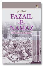Fazail-E-Namaz - Virtues of Salaat - English