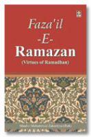 Fazail-E-Ramazan - Virtues of Ramadhan - English