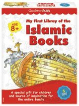 My First Library of Islamic Books - Gift Box-1 (Five Hardbound Books)