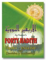 An-Nawawis Forty Hadith : Arabic-English with Translation & Transliteration | Pocket Size