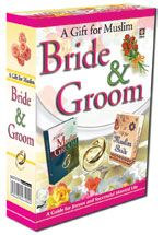 A Gift for Muslim Bride and Groom - Gift Box (2 Book Set)