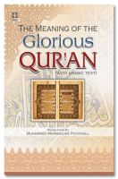 Meaning of The Glorious Quran - Pickthall (with Arabic Text)