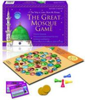 The Great Mosque Game Box