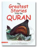 The Greatest Stories from the Quran - HB