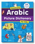 Goodword Arabic Picture Dictionary for Kids - HB