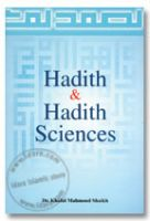 Hadith and Hadith Sciences