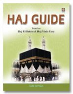 Haj Guide - Pocket