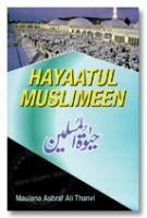 Hayaatul Muslimeen : English