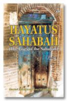 Hayatus Sahabah - English (Vol-1 Only)