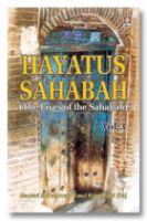 Hayatus Sahabah - English - 3 vols Set