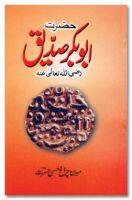 Hazrat Abu Bakar Siddique (Raz) - Urdu