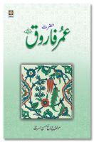 Hazrat Umar Farooq (Raz) - Urdu