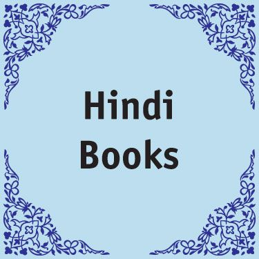 Hindi Books