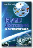 Islamic Jurisprudence in the Modern World