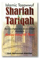 Islamic Tasawwuf : Shariah and Tariqah
