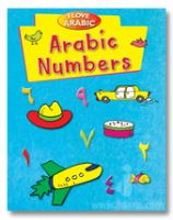 I Love Arabic : Arabic Numbers Handwriting Book