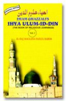 Imam Al-Ghazzali - Ihya Ulum-id-Din - English (4 Vol. Set)