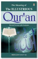 Meaning of the Illustrious Quran - A. Y. Ali