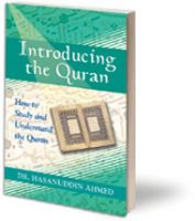 Introducing the Quran
