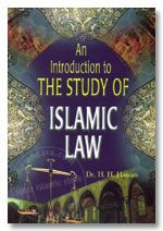 An Introduction to the  Study of Islamic Law