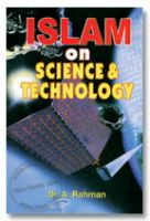 Islam on Science and Technology