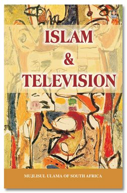 Islam and Television