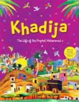 Khadija - the wife of the Prophet Muhammad