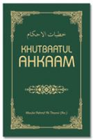Khutbaatul Ahkam - Friday Sermons