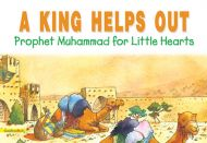 A King Helps Out - PB
