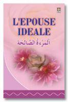 L'Epouse Ideale - Al Maratus Salihah - Français