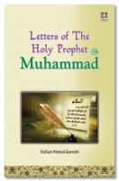 Letters of The Holy Prophet Muhammad SaW