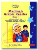 Madinah Arabic Reader Book-1